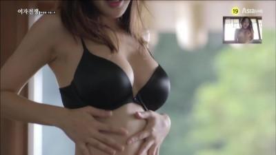Korean Erotic Movie Female War: a Nasty Deal