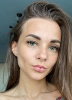 Diana Huracan